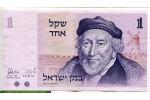 68982 - 1 Shequel  Sir Moses Montefiore   *     *    *    *     *     *     *