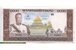 69022 - 1000 Kip Roi Savang Vatthana