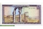 69026 - 10 Livres Ruine romaines   *    *    *    *