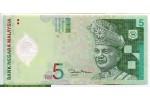 69061 - 5 Ringgit Polymère Tuanku Abdul Rahman