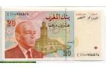 69064 - 20 Dirhams Hassan II