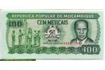 69091 - 100 Meticais E.Mondiane