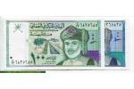 69119 - Lot de 2 Billets : 100 & 200 Baisa Sultan Qaboos