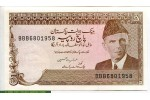 69128 - 5 Rupees Mohammed Ali Jinnah