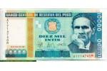 69167 - 10 000 Intis Cesar Vallejo  *   *  *   *    *    *   *