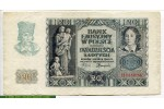 69183 - 20  Zlotych Jeune Femme & Statues