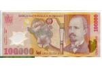 69212 - 100 000 Lei Nicolae Grigorescu    *    *    *