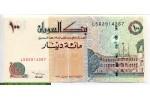 69224 - 100 Dinars Palais   *   *