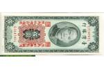 69264 - 5 Yüan Portrait SYS Bank of Taiwan