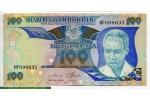 69269 - 100 Shilingi Président J.Nyerere