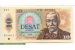 69284 - 10 Korun P.O.Hviezdoslav