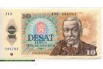 69285 - 10 Korun P.O.Hviezdoslav