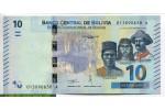 69335 - 10 Bolivianos Héros Boliviens & Colibri   NOUVEAUTE   *    *   *   *   *   *   *