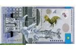 69364 - 20000 Tengé  Colombes & 20 ans de la monnaie (Magnifique billet) NOUVEAUTE