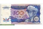 69391 - 100 Zaires Mobutu & Hotel des Monnaies   *     *