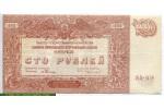 69402 - 100 Roubles Aigle