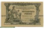 69410 - 50 Roubles Femme & 2 enfants