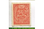 69431 - 50 Shahiv  République Populaire d'Ukraine   Timbre   *     *