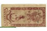 69450 - 5 Dong Ho Chi Minh    *     *