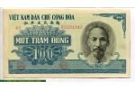 69454 - 100 Dong Ho Chi Minh & Usine    *     *    *    *    *