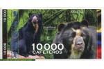 69460 - 10000 Cafétéros Club de la Moneda  Medellin   *      *