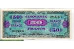 70415 - 50 FRANCS Verso