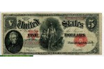 70447 - 5 Dollars Jefferson   V Rouge