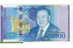 70470 - 10000 Tengé Président Noursoultan Nazarbaïev   *   *   *