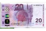 71279 - 20 Leva (120 ans du 1er Billet Bulgare)