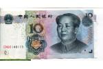 71305 - 10 Yüan Mao Zedong     *    *    *