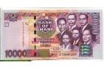 71372 - 10000 Cedis Kwame Nkrumah et cinq leaders