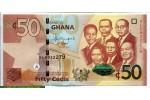 71375 - 50 Cedis Kwame Nkrumah et cinq leaders