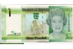 71454 - 1 Pound Elizabeth II & Le Hocq Tower