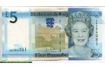 71455 - 5 Pounds  Elizabeth II  & Archirondel Tower    *    *    *    *