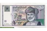 71501 - 1 Rial Sultan Qaboos    *   *