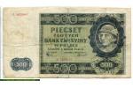 71533 - 500 Zlotych Portrait Gorale