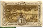71586 - 1 Franc Brun Série  C  N°404215