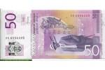 71589 - 50 Dinara Narodna Banka Srbije
