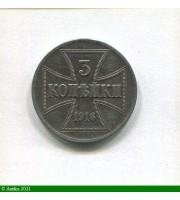 73223 - 3 KOPECKS d'occupation du commandement Front Est (en Fer )