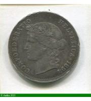 73255 - 5 FRANCS Confédératio Helvetica  B:Berne      RARETE  34000 ex