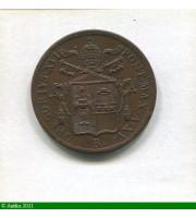73263 - BAIOCCO Cuivre GREGOIRE XVI Etats Pontificaux  R:Rome