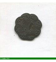 73264 - 7 1/2 SKAR Cuivre   1918-1926