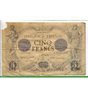 73851 - 5 FRANCS NOIR - Type 1871